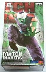 ドラゴンボール MATCH MAKERS MAJUNIOR マジュニア