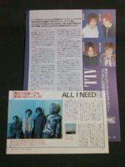 ◆ALL I NEED/雑誌切り抜き/2枚
