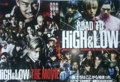 HiGH&LOWフライヤー二種セット★EXILE TRIBE 三代目J Soul Brothers