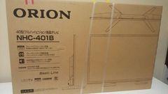 ORION 40型フルハイビジョン液晶テレビ1/3購入 1年保証 2016