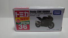 No.36・ホンダ・CBR・1000RR・初回特別仕様