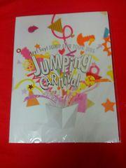 Hey!Say!JUMP JUMPing CARnival  パンフレット