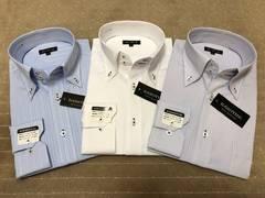 長袖ワイシャツ新品 ミックス 3枚セット Mサイズ