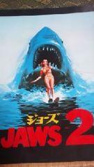 映画パンフレット『JAWS2』