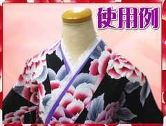 振袖成人式&卒業式袴・浴衣に リバーシブルレース重ね衿藤紫&水色