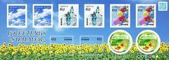 平成29年 夏のグリーティング 62円切手 ラムネ 金魚