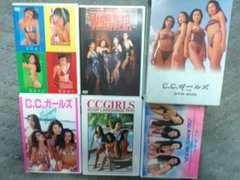 初代CCガールズ-DVD-BOX-5枚組