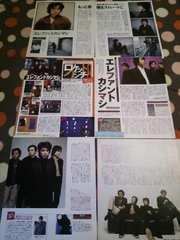 エレファントカシマシ 1998年 切り抜き 6ページ