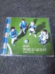 NEWS WORLD QUEST/ポコポンペコーリャ 小山/増田/加藤/手越