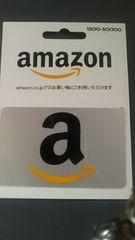 Amazon、ギフトカード1500円分新品未使用品  アマゾン