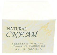 AN ナチュラルクリーム エービーエル 30g 保湿 ヒアルロン酸