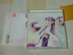 CD AKB48 桜の栞 劇場盤