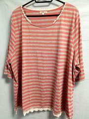 7L 大きいサイズ*ピンクボーダーTシャツ