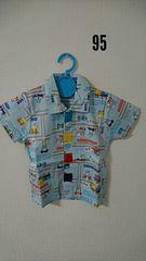 水色にパトカー半袖パジャマ