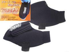 スキーブーツの保温&防水マスク ブラック