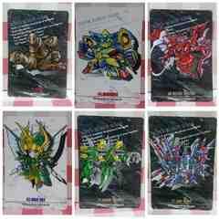 スーパーロボット大戦カード 9枚セット