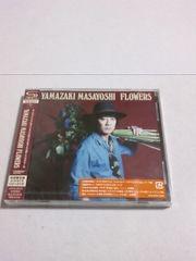 <送無>山崎まさよし初回限定盤CD+DVD\3675新品/高音質CD/FLOWERS