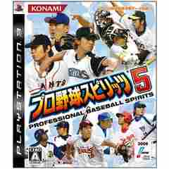 プロ野球スピリッツ5☆人気野球ソフト格安即決です♪