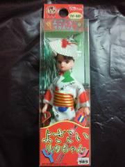 高知県 よさこい 祭り リカちゃん フィギュア リカ キーホルダー 踊り子 ホワイト