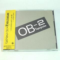 OB-2 CD インパーフェクション