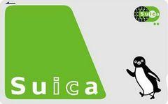 送料無料極上 Suica  iphone 登録 デポジットのみ