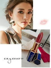 ◆美品Christian Dior秋カラー631大人カラー口紅◆