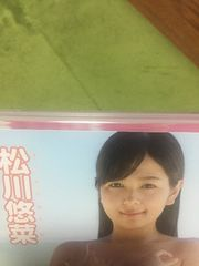 松川悠菜 ミルキーグラマー DVD 即送無 1900