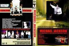 マイケルジャクソン 2003-45TH BIRTHDAY