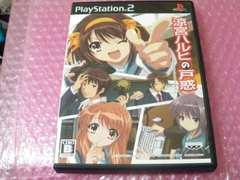 先着46円!PS2 ハルヒ※同梱不可