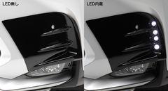 LX MODE NX 300h/200t F-SPOブラックフォグガーニッシュ