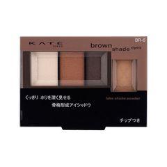 ☆ケイト・ブラウンシェードアイズ☆