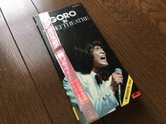 野口五郎日生劇場特別リサイタルブックカセット1977年