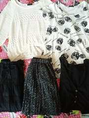 Lサイズ洋服セット