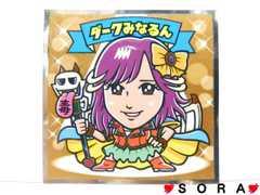 【SKE48/ダークみなるん】AKBックリマンチョコ シール