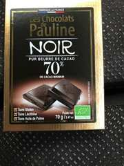 ケイ&ヨシックス有機チョコレート