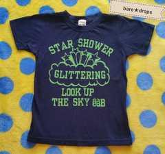 中古美品【eaBエーアーベーBeBe】110cm夜空流星柄Tシャツ
