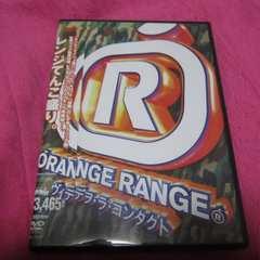 【DVD】 オレンジレンジ プロモーションビデオ