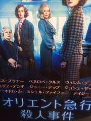 日本製正規版 映画-オリエント急行殺人事件