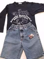 まとめ売り130 Tシャツ&パンツ レターパック510