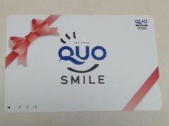 [1円スタート] 特典付き QUOカード/クオカード (1000円分) 未使用