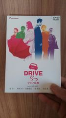 ■ドライブ■送料込み!