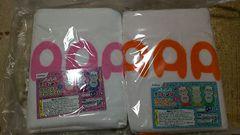 AAA えーパンダ ダイカットブランケット橙&桃2種セット西島隆弘