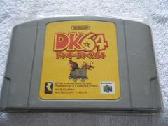 ドンキーコング64(NINTENDO 64用ソフト)