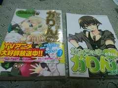コミック コゲどんぼかみちゃまかりんchu特装版4巻