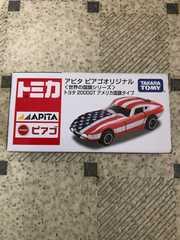 アピタ トヨタ2000GT アメリカ国旗