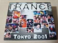 CD「TRANCE TOKYO 2001トランス・トーキョー2001」廃盤●