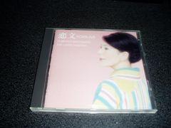 CD「渡辺千賀子/恋文-KOIBUMI」ソプラノ 唱歌 叙情歌