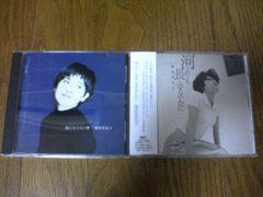 篠原美也子CDアルバム2枚セット