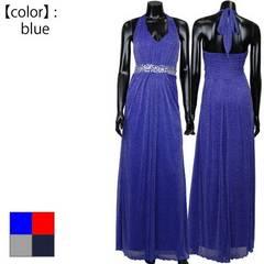 I1863 F 新品 ロングドレス ブルー 総ストレッチ ラメ グラマー