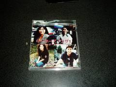 CD「ネーネーズ/コザ~ベストコレクション」96年盤